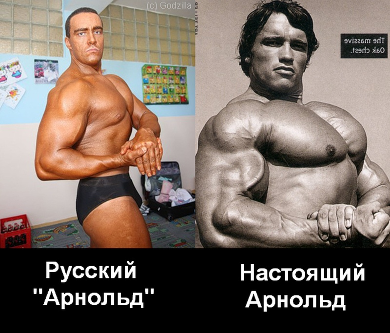 Александр Курицын (Невский)