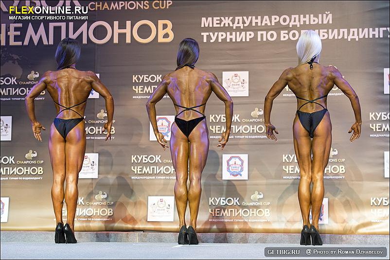 Анастасия Гурина, Елена Кирщина, Екатерина Гамагина