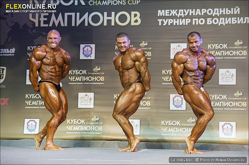 Виталий Александров, Алексей Лесуков, Александр Кодзоев