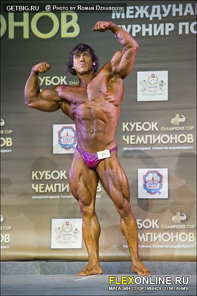 Андрей Скоромный