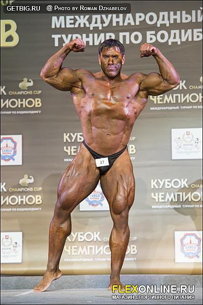 Максим Самойло