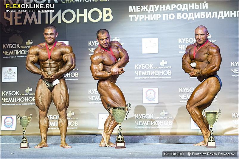 Алексей Лесуков, Александр Кодзоев и Виталий Александров