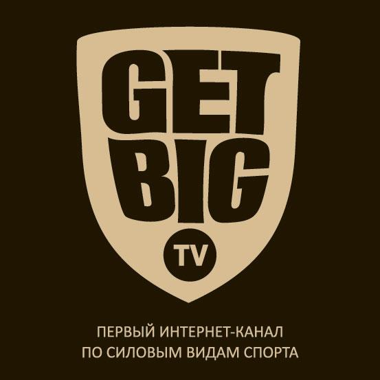 Логотип GETBIG.TV
