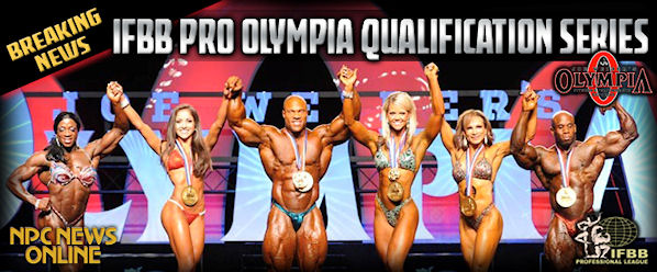 Квалификация на «Олимпию»-2014