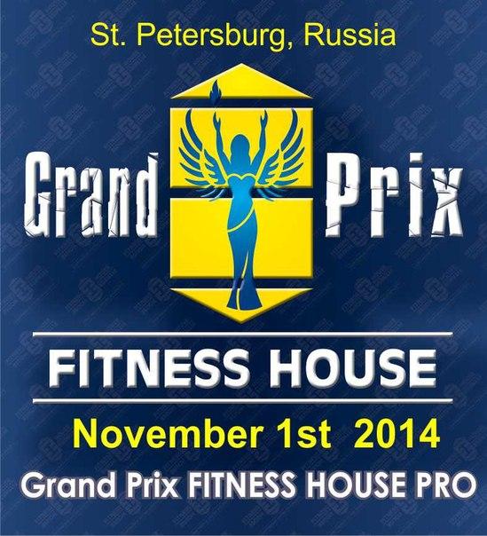 «Гран-при Фитнес Хаус»-2014