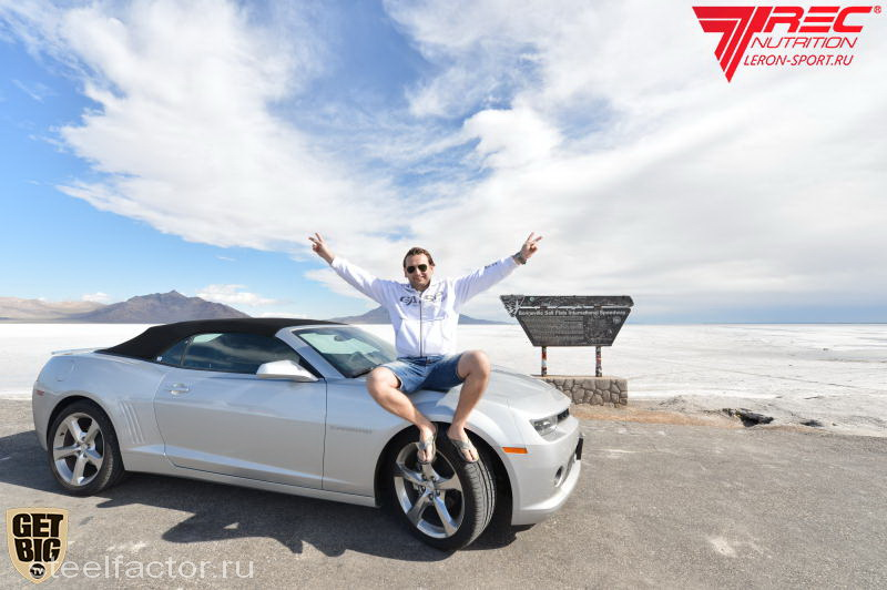 По дороге в Лас-Вегас