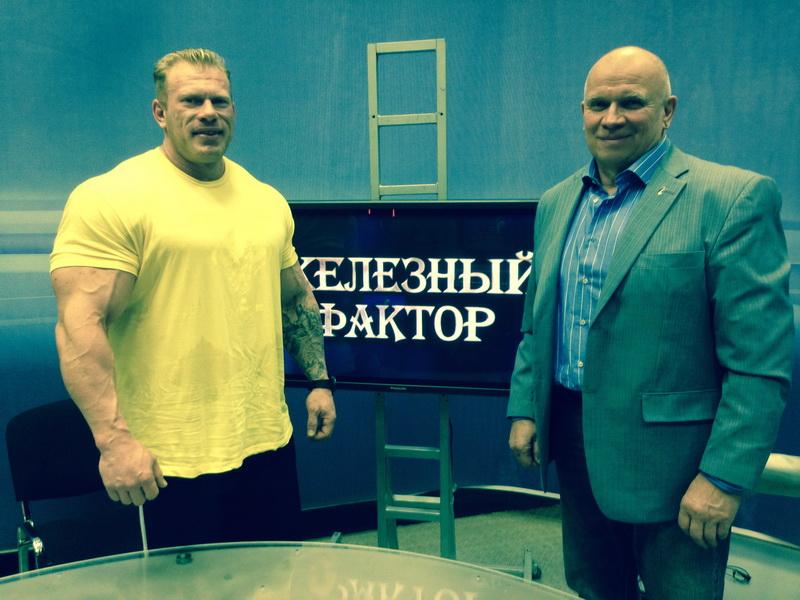 Деннис Вульф и Игорь Петрухин