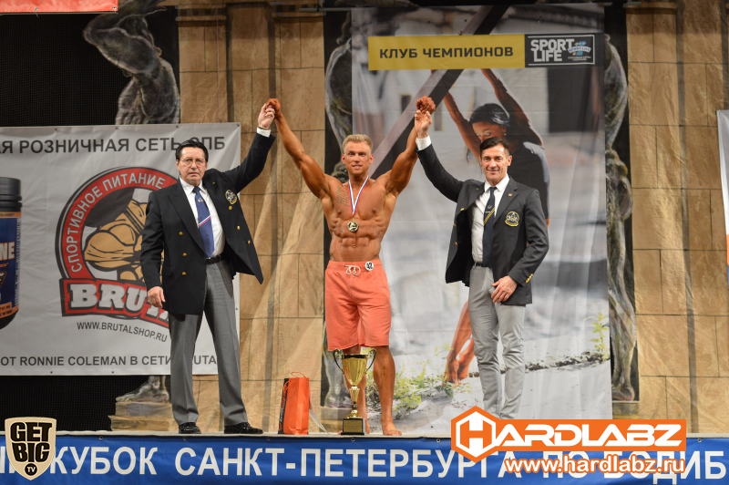 Сергей Миронов - абсолютный чемпион Санкт-Петербурга в номинации «Менс физик»