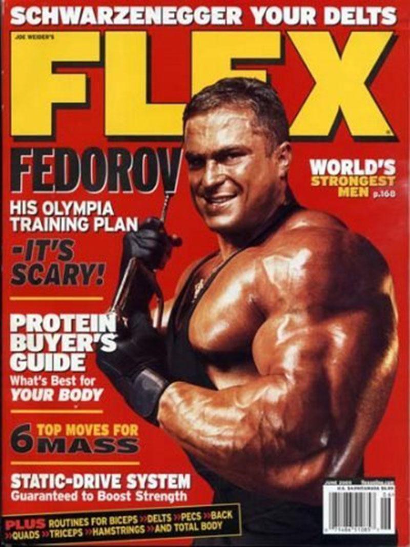 Александр Федоров на обложке FLEX