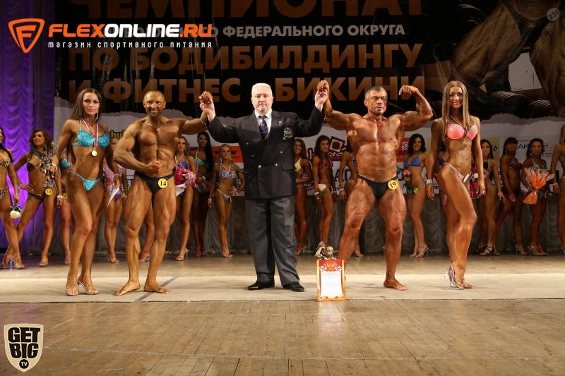 Олег Погодин и чемпионы ПФО-2014