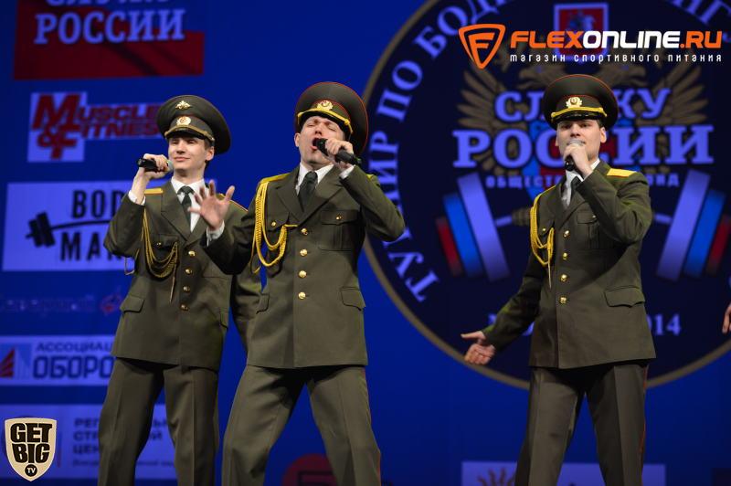 Турнир «Служу России»