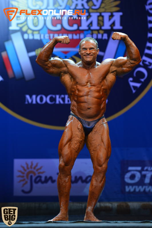 Дмитрий Голубочкин