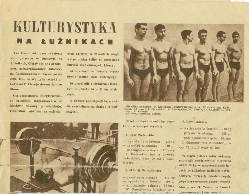 Польская пресса о турнире по культуризму