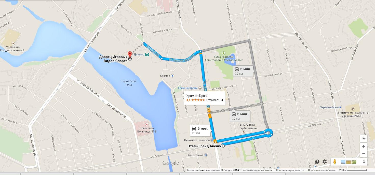 Как проехать от отеля «Отель Гранд Авеню» до ДИВС, Екатеринбург