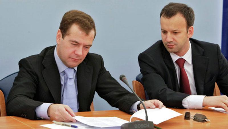 Д.А.Медведев и А.В.Дворкович