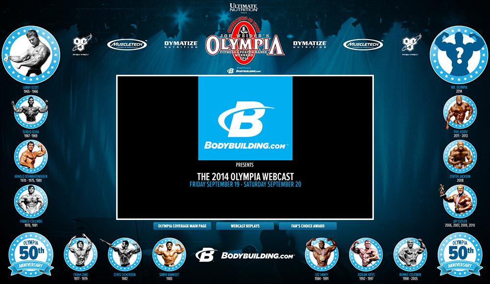 Трансляция «Олимпии»-2014