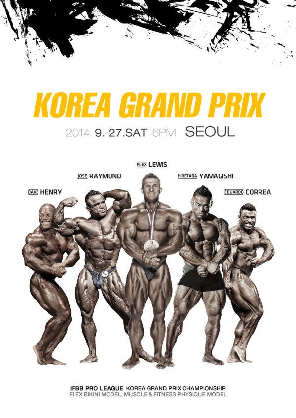 Первый профессиональный турнир IFBB в Азии