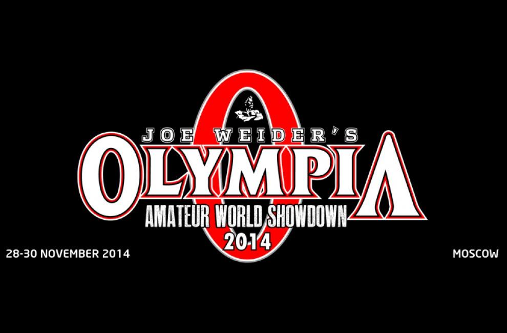«Олимпия» среди любителей в Москве