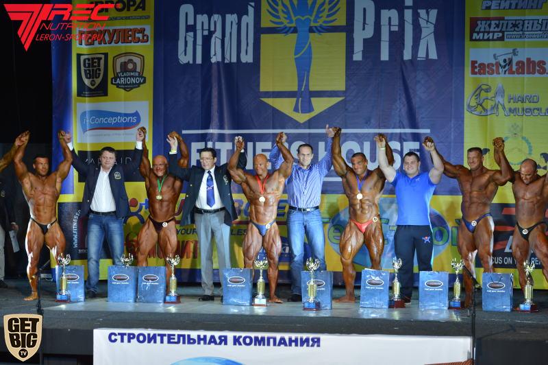 Гран-при «Фитнес Хаус»-2013
