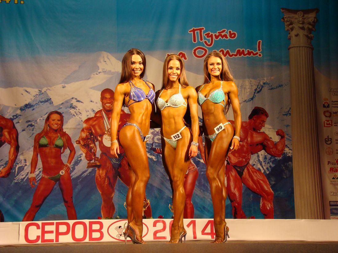 Фитнес-бикини до 163 см, призерки