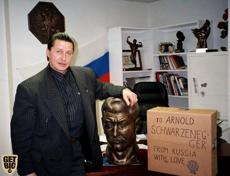Бюст Сталина - подарок Шварценеггеру
