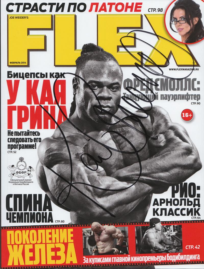 Журнал FLEX с автографом Кая Грина