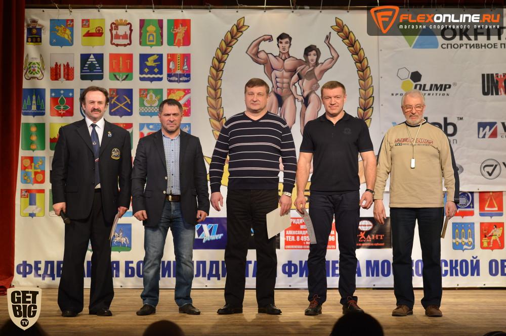 Организаторы соревнований, в т.ч. Владимир Агеев и Вячеслав Каменский