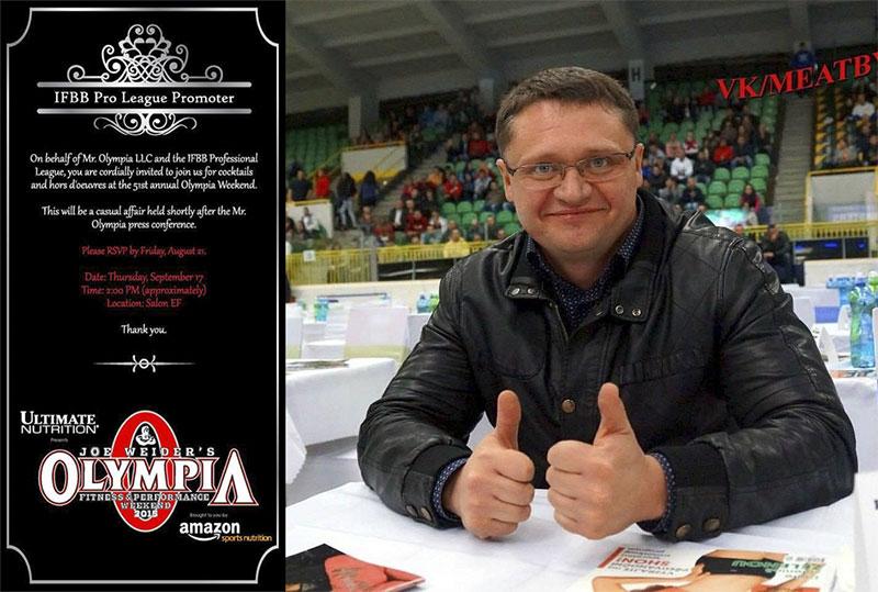 Интервью с промоутером IFBB Pro League Денисом Логиновым
