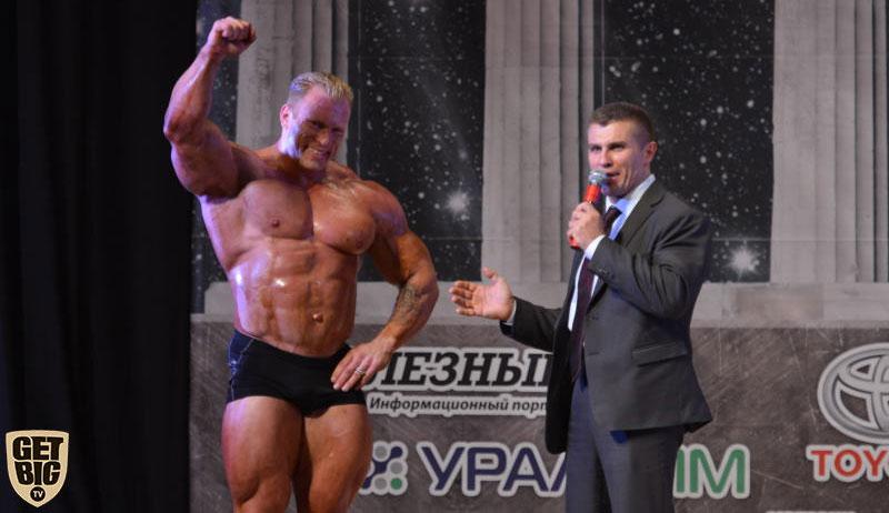 Деннис Вульф и Александр Вишневский