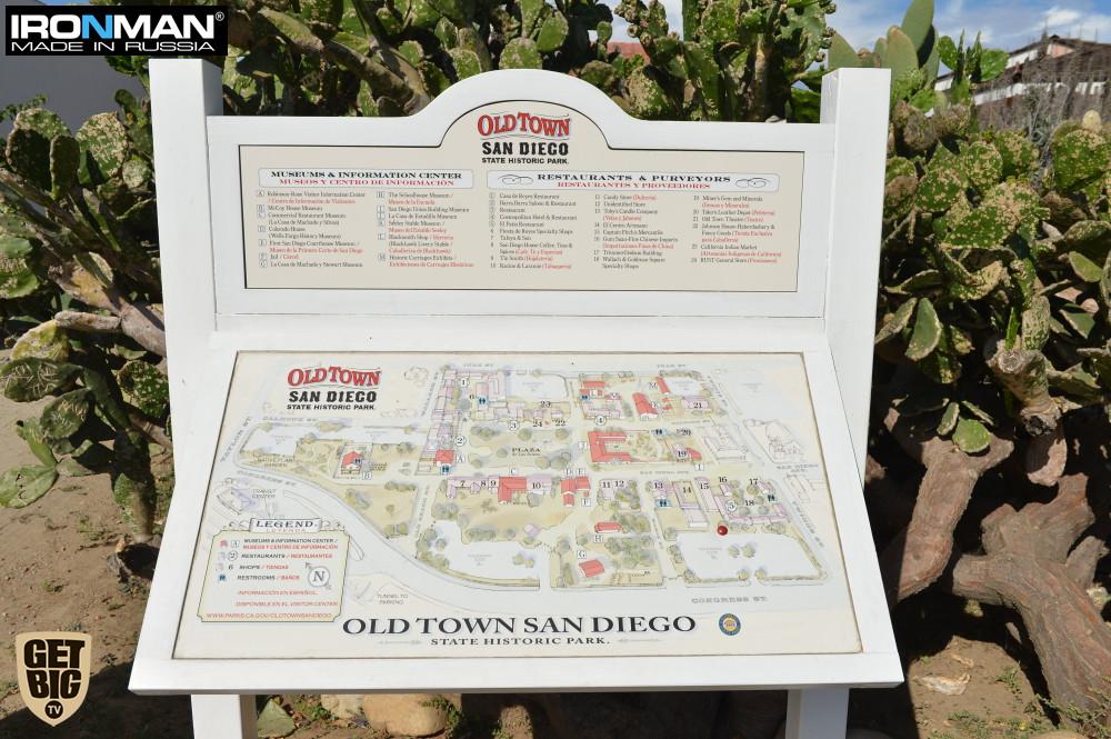 Старый город - небольшой район Сан-Диего