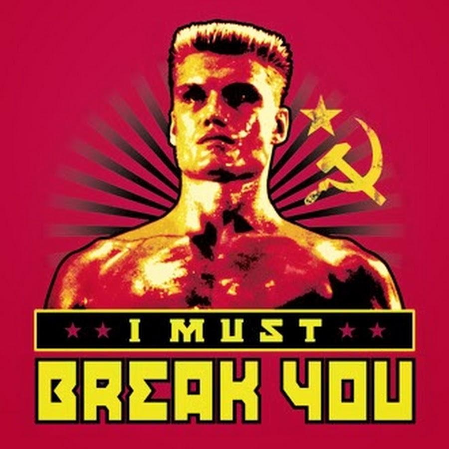 Дольф Лундгрен: «I must break you!»