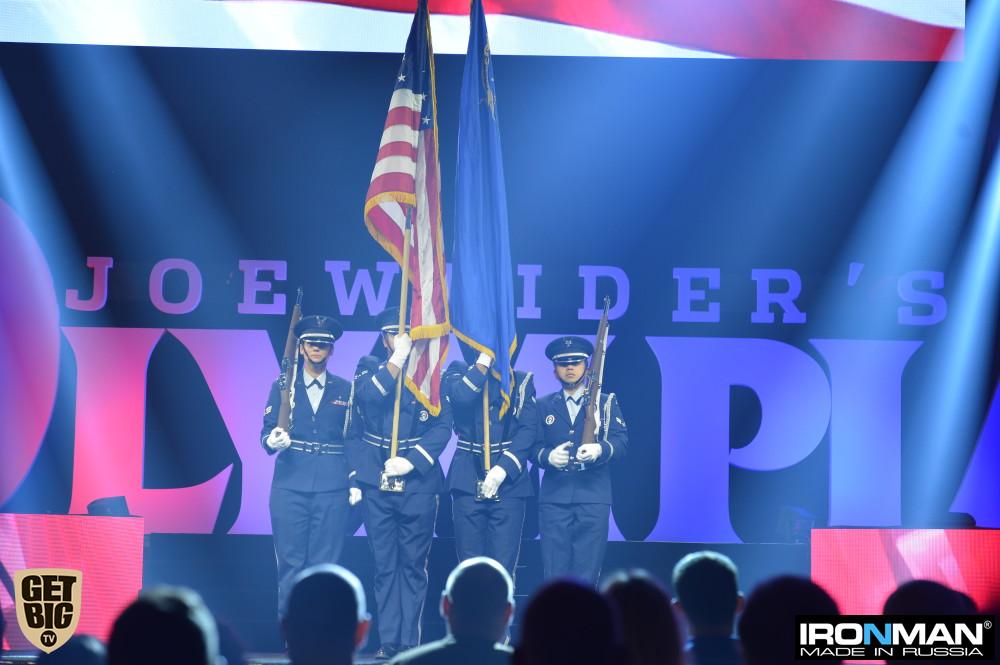 Внесение флага США