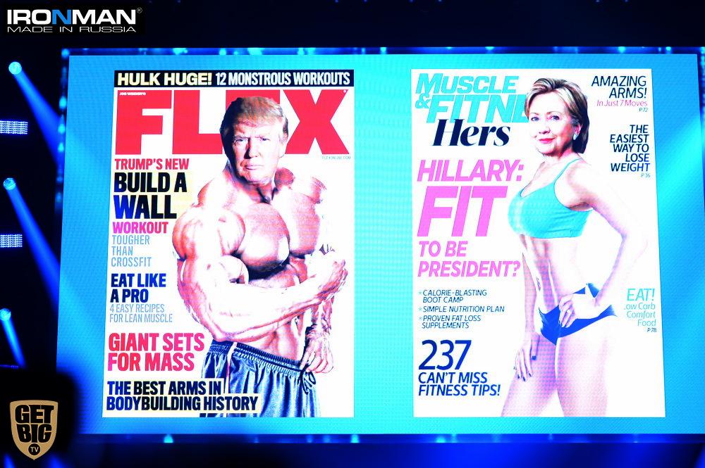 Дональд Трам и Хиллари Клинтон на обложках журналов AMI