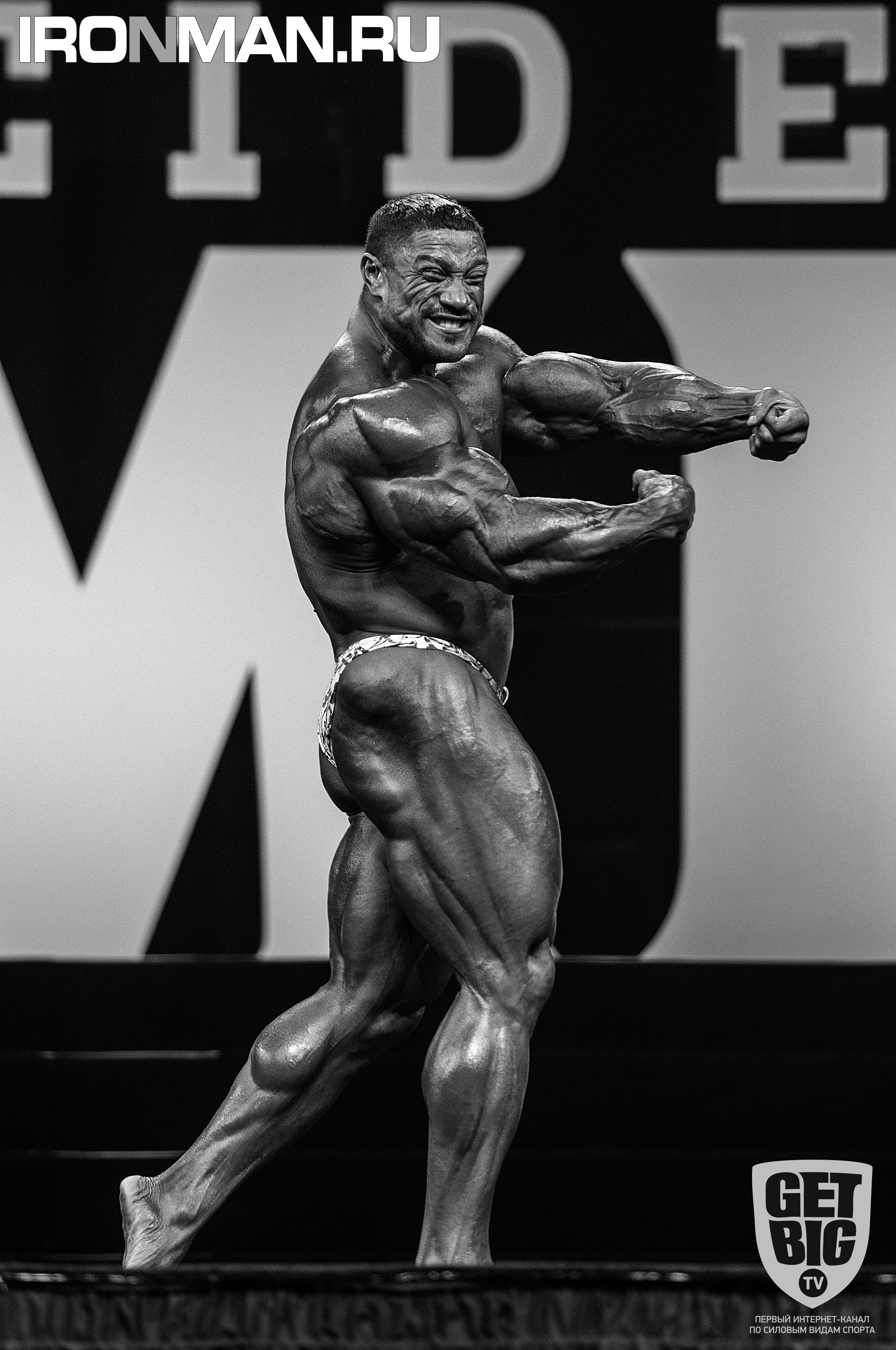 Рулли Винклаар на «Олимпии»-2015