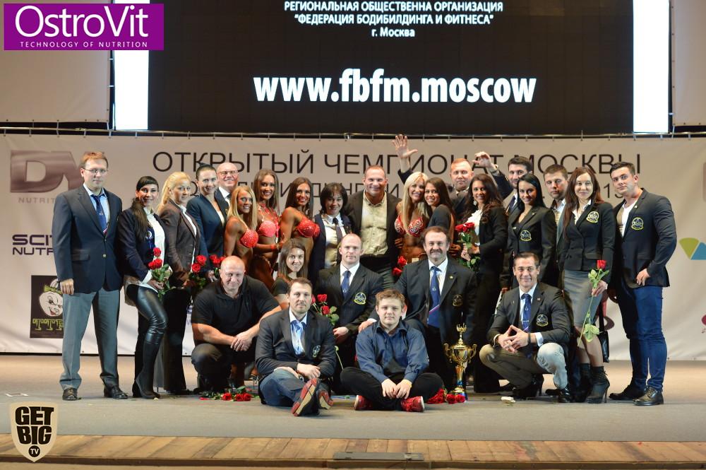ФБФМ Чемпионат Москвы по бодибилдингу - 2015 (протоколы)