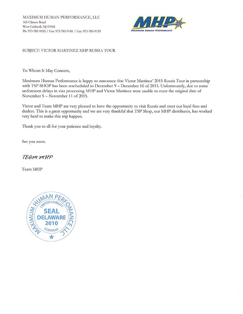 Официальное письмо от MHP по поводу Виктора Мартинеса