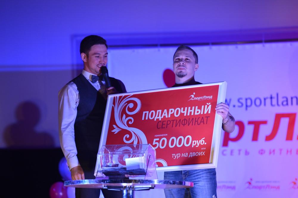 Счастливый обладатель чека на 50.000 рублей
