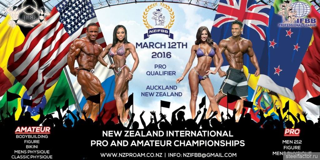 New Zealand Pro - 2016