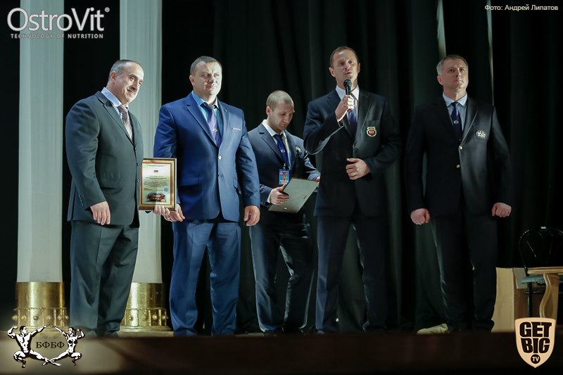 Кубок Республики Беларусь по бодибилдингу - 2016
