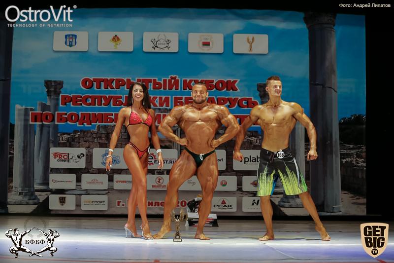 Абсолютные победители Кубка Республики Беларусь - 2016