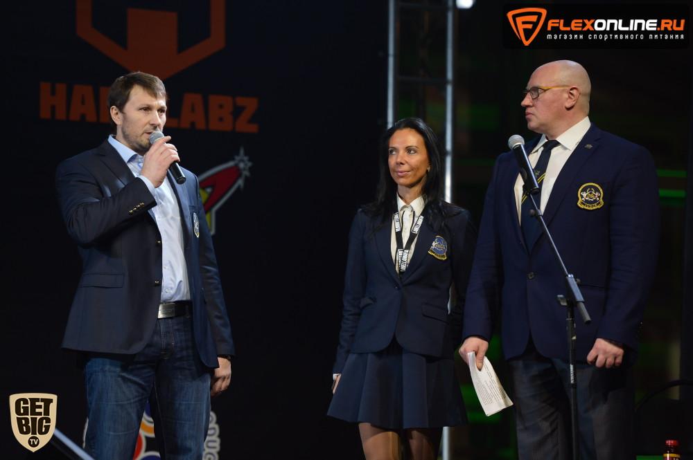 Международный турнир «SN PRO CUP» - 2016