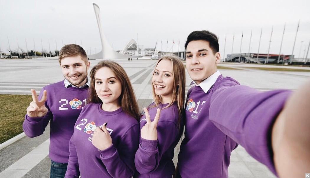 В период с 14 по 21 октября в олимпийском Сочи состоится XIX Всемирный фестиваль молодёжи и студентов