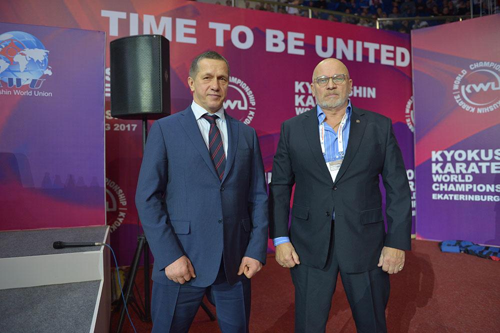Юрий Трутнев и Игорь Петрухин на чемпионате мира по Киокусинкай KWU - 2017