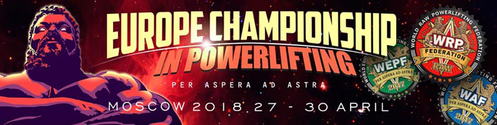 Фестиваль спорта «Sarychev Power Sports» - 2018