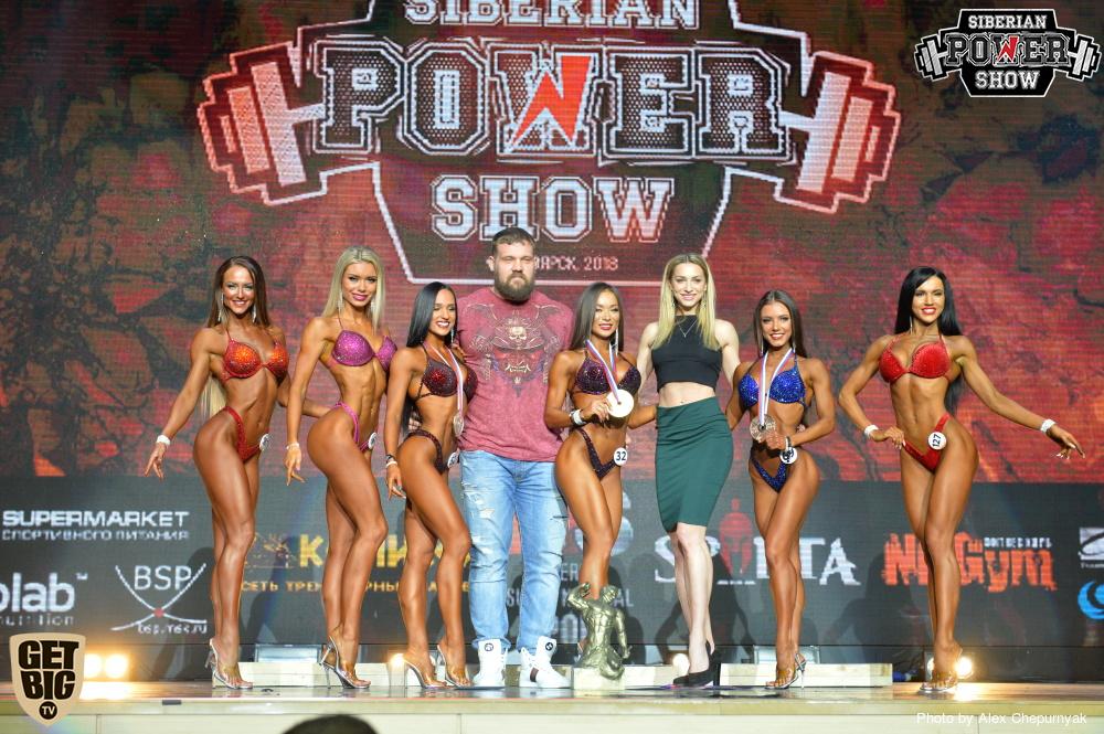 «Siberian Power Show» - 2018