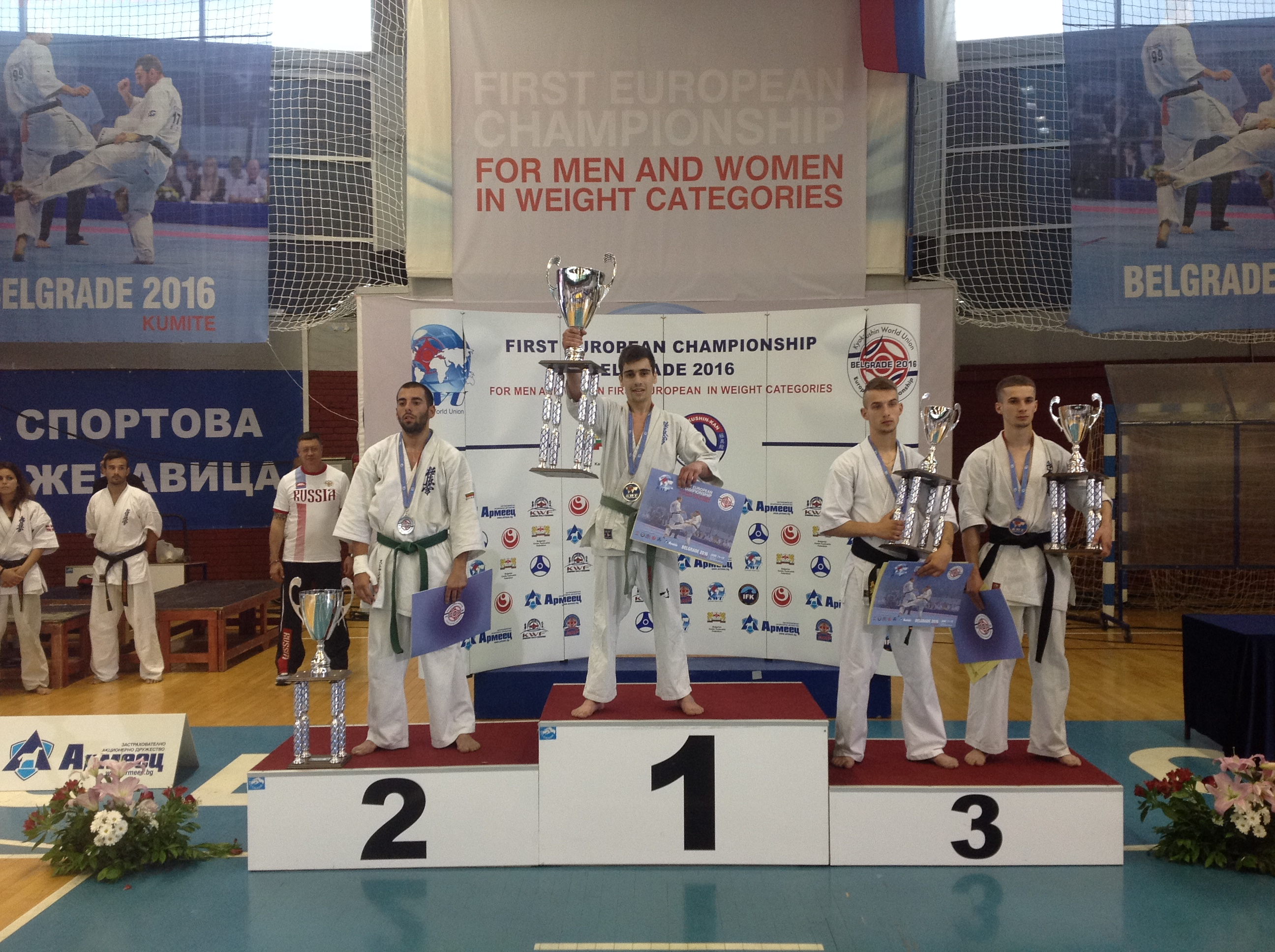 Серго Арменян - участник WFKO Grand-Prix Kyokushinkai / Bulgaria -2018