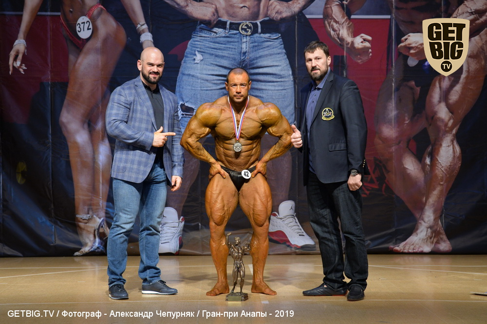 Гран-при Анапы по бодибилдингу - 2019
