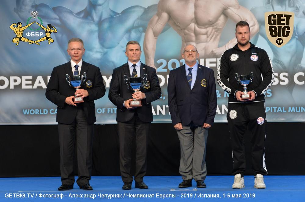 Первое командное место ФББР на чемпионате Европы IFBB - 2019