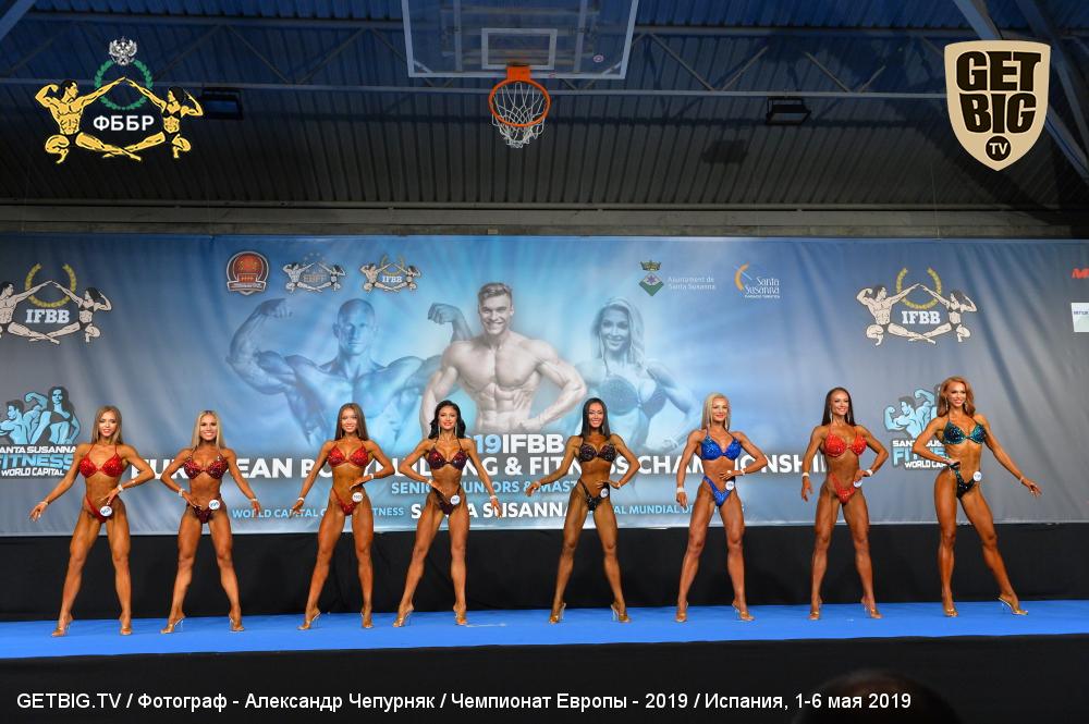 В абсолютной категории фитнес-бикини - 6 россиянок!