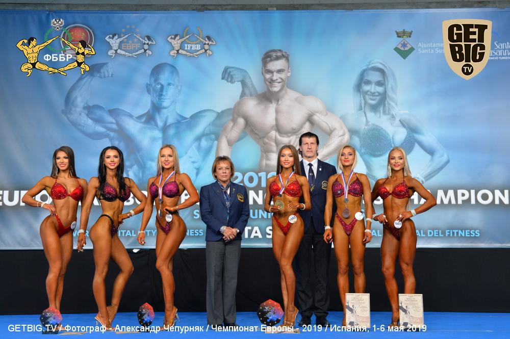 Елена Пугачева - 1 место, Women